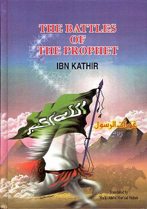 The Battles Of The Prophet Ibn Katheer