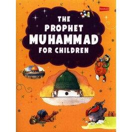 The prophet Muhammad ﷺ for Children