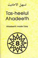 Tas-heelul Ahadeeth Part 8 (Hadith Made Easy)