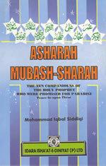 Ashara Mubashara