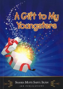 A Gift To My Youngsters