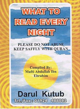 What to Read Everynight