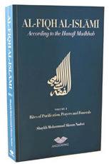 Al-Fiqh Al-Islami (Volume 1)