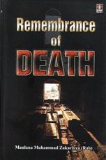 Remeberance Of Death