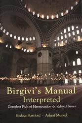Birgivi's Manual Interpreted: Fiqh Of Menstruation