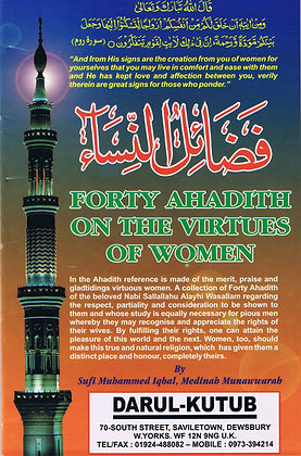 Forty Hadeeth On The Virtues Of Women
