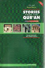 Qasasul Quran (Stories from the Quran )