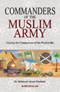Commanders of the Muslim Army Among the Companions