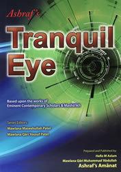 Ashraf's Tranquil Eye