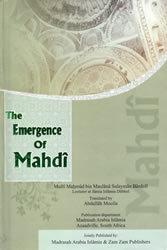 The Emergance of Mahdi
