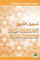 Tas-heelul Tareekh Part 4 (History Made Easy)