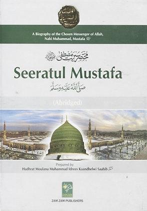 Seeratul Mustafa [Abridged Edition]
