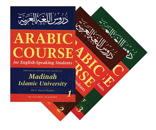 Madinah Arabic Course for English Speaking Students (Set of 3 Volume)