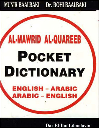 Al-Mawrid Pocket Dictionary