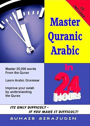 Master Quranic Arabic