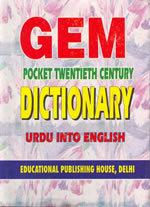 Gem Pocket Urdu-Eng Dictionary