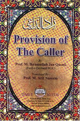 Provision Of The Caller (Zaad -ul -Daeee)
