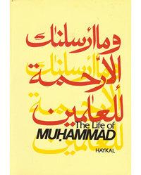 The Life of Muhammad Haykal