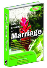 Ashrafs Blessings Of Marriage