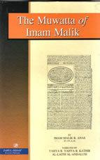 Mu'atta Imam Malik