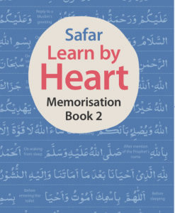 Essential Duas & Surahs book 2