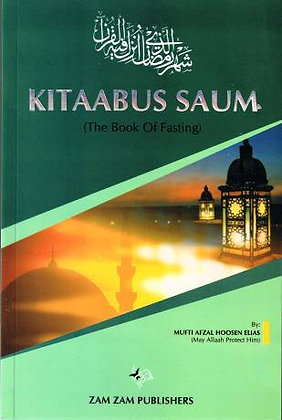 Kitaabus saum ( The Book Of Fasting )