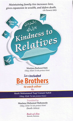 Kindness To Relatives