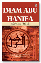 Imam Abu Hanifa ( Life & Works )