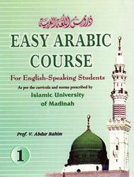 Easy Arabic Course