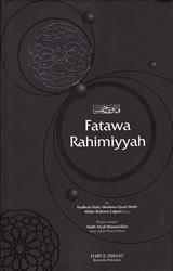 Fatawa Rahimiyyah (3 Volume Set)