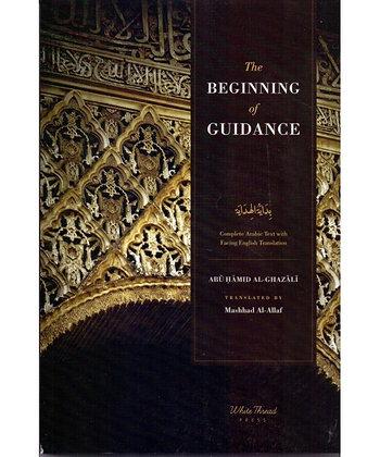Ghazali: The Beginning Of Guidance