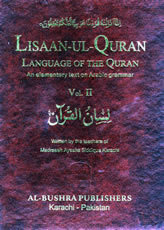 Lisaan-ul Quran 2 vol (Language of the Quran)