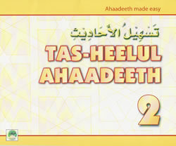 Tas-heelul Ahaadeeth Part 2 (Hadith Made Easy)