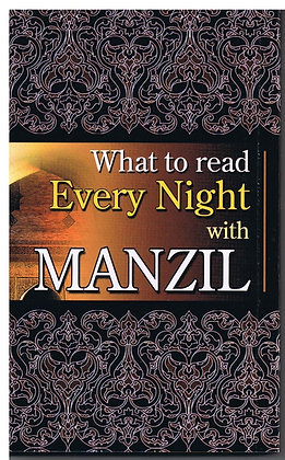 What To Read Every Night With Manzil