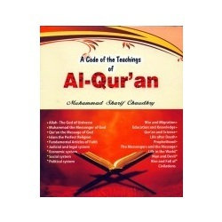 A Code Of The Teachings Of Al-Qur'an
