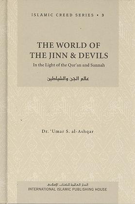 World Of Jinn & Devils