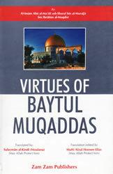 Virtues Of Baytul Muqaddas