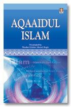 Aqaaidul Islam