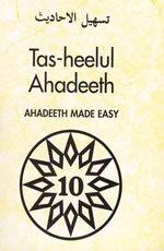Tas-heelul Ahadeeth Part 10 (Hadith Made Easy)