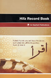 Hifz Record Book