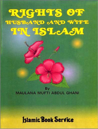 Right Of Husband & Wife In Islam