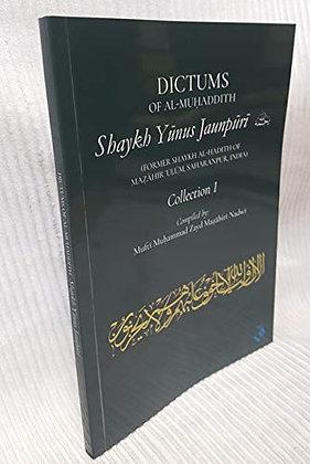 Dictums Of AL-Muhaddith Shaykh Yunus Jaunpuri