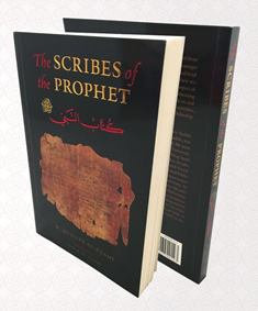 The Scribes Of The Prophet