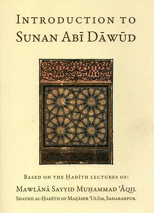 Introduction To Sunan Abi Dawud