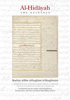 Al-Hidayah (The Guidance) - Volume 1/2