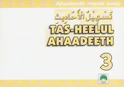 Tas-heelul Ahaadeeth Part 3 (Hadith Made Easy)