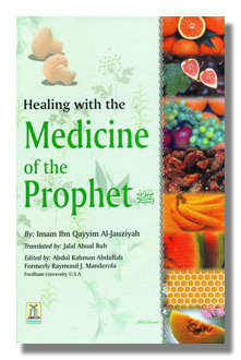 Healing with the Medicine of the Prophet (Peace be upon him)