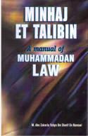 Minhaj Et Talibin