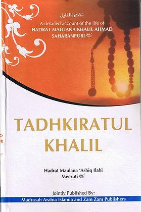 Tadhkiratul Khalil