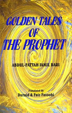 Golden Tales of the Prophet
